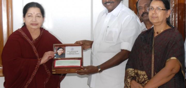 Natham-Viswanathan
